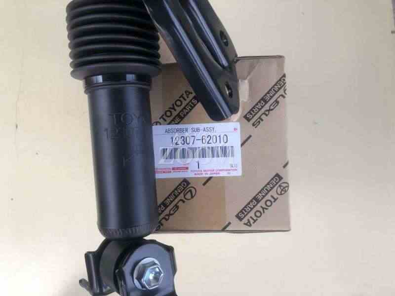 Амортизатор двигателя газовый 1230762010 toyota